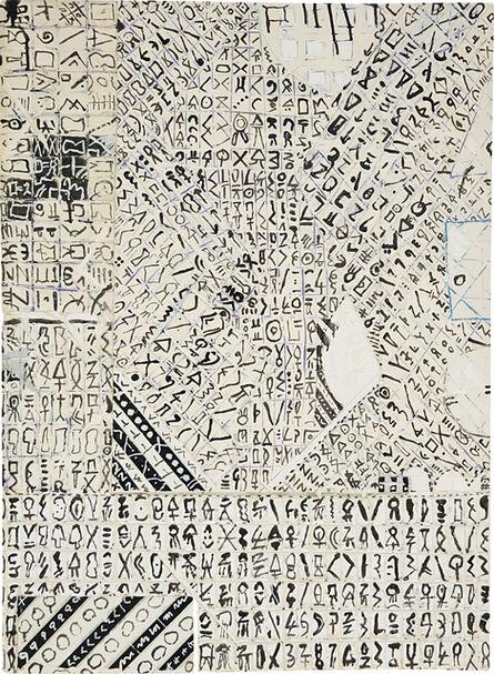 Shuji Mukai, 'Untitled (9303)', 1993