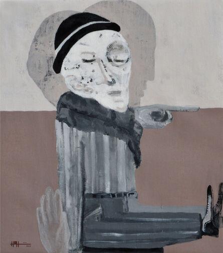 Rashwan Abdelbaki, 'Adam, Aged', 2015