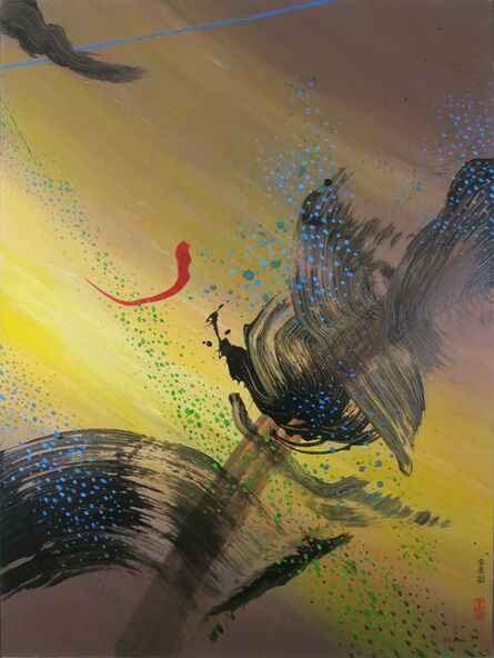 Don Ahn, 'Dragon with Red', 1999