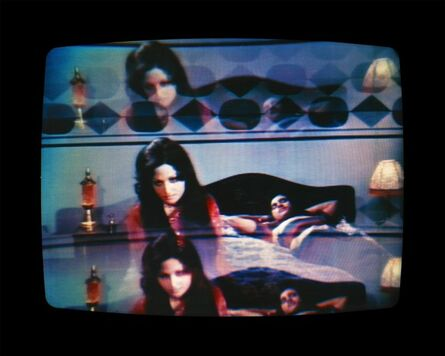 Iftikhar Dadi & Elizabeth Dadi, 'Lust, Urdu Film Series', 2009