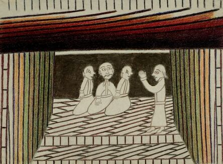 Martín Ramírez, 'Untitled (Interior with Four Figures)', ca. 1953