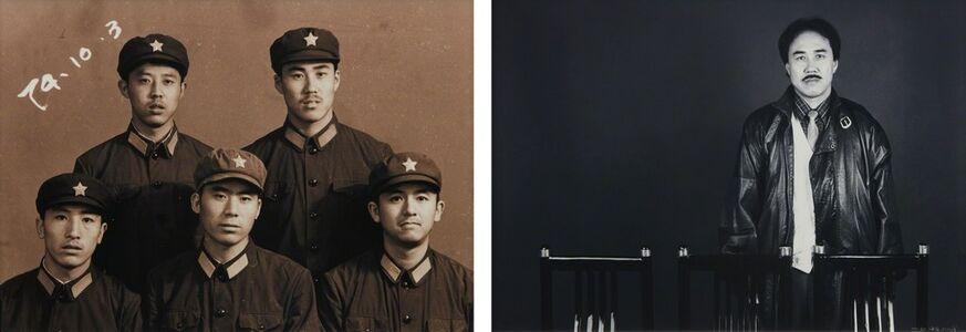 Hai Bo, 'They No. 3', 2000