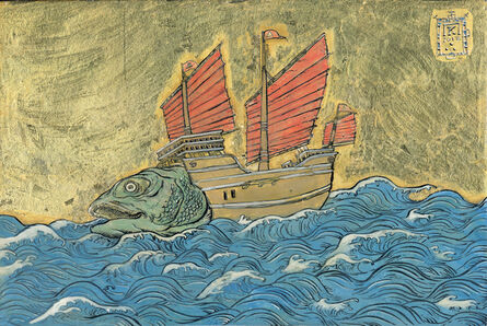 Konstantinos Papamichalopoulos, 'Study for a Boatfish with Red Sails', 2018