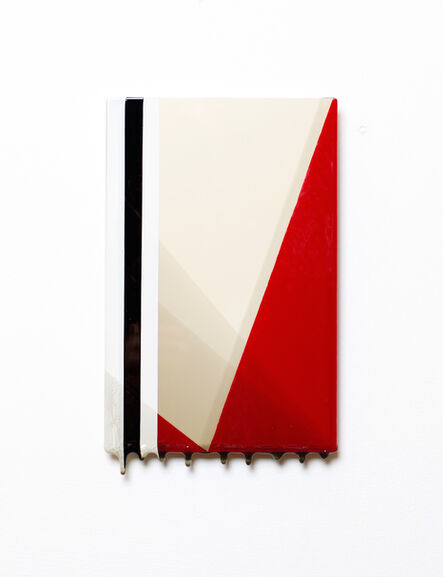 Shane Bradford, 'Novel Page 1', 2018