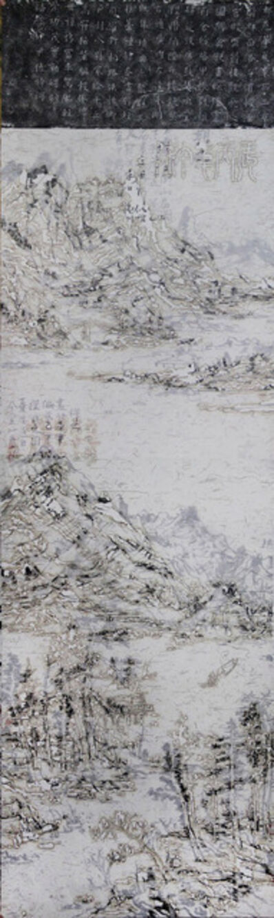 Wang Tiande 王天德, 'Digital No13-LBST020', 2013