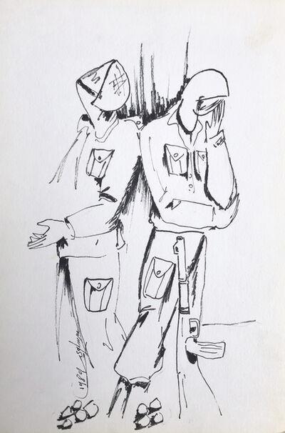 Fayez Sirsawi, 'Diary #4', 1989
