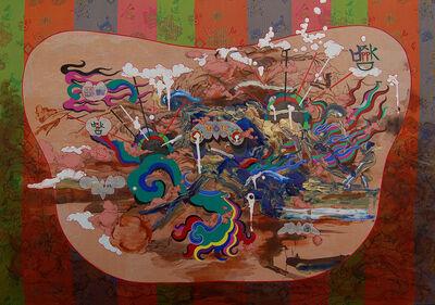 Jiha Moon, 'Bat Bok', 2010