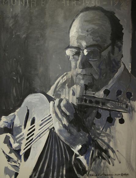 Ismail Azzam, 'Musician Monir Bashir 1930-1997', 2017