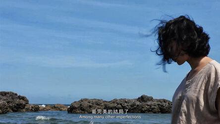 Fan Hsiao-Lan 范曉嵐, 'The Revolutionary Road', 2013