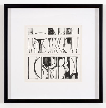 Ibrahim El-Salahi, 'Alphabet No.5', 1988