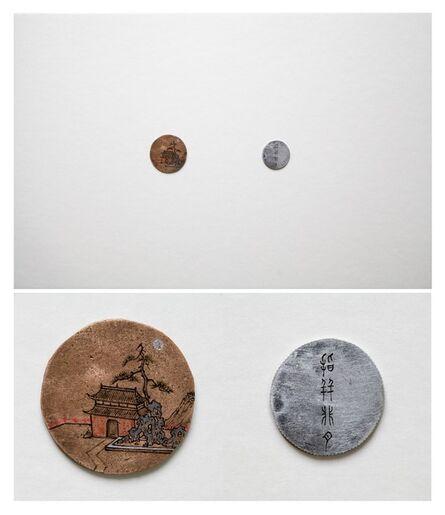 Ni Youyu 倪有鱼, 'Painted Albums of China (Galaxy Series) #1', 2014