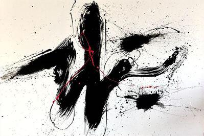 Golnaz Fathi, 'Untitled', 2017