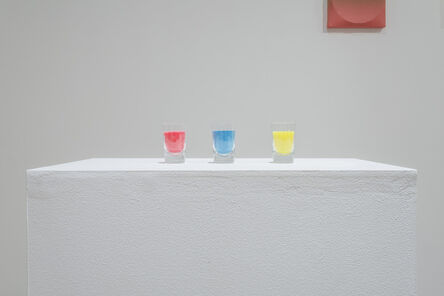 Bruno Miguel, 'Today as cores (All the colors) (father)', 2014