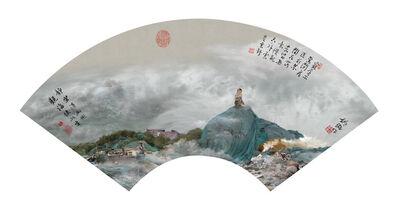 YAO LU 姚璐, ' The Calm Spectator of the Sea 静坐观海图', 2017