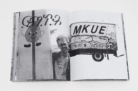 Barry McGee, 'Zine (2)', 2014