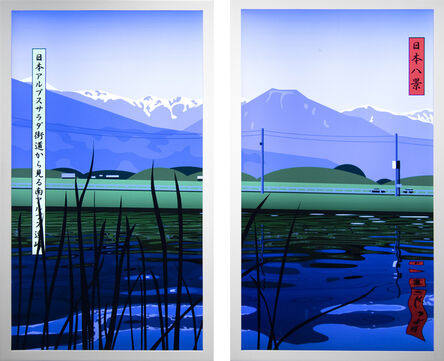 Julian Opie, 'View of the Mountains from the Nihon Alps Salada Road', 2007