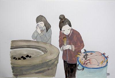 Maya Hewitt, 'Blackstones', 2012