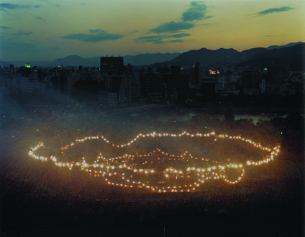 Cai Guo-Qiang 蔡国强, 'The Earth Has Its Black Hole Too: Project for Extraterrestrials No. 16', 1994