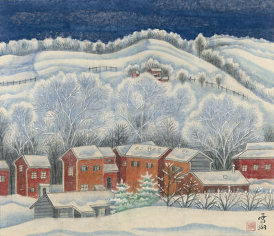 Kuo Hsueh-Hu 郭雪湖, 'A Town in Snow (Pittsburgh)', 1997