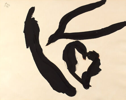 Robert Motherwell, 'UNTITLED', 1981