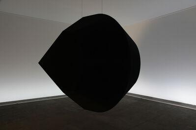 Troika, 'Dark Matter', 2014