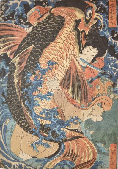 Utagawa Kuniyoshi, 'Oniwaka-maru and Giant Carp', ca. 1838
