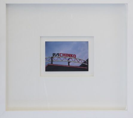 James Webb (b. 1975), 'Pachinko/Chinko', 2005