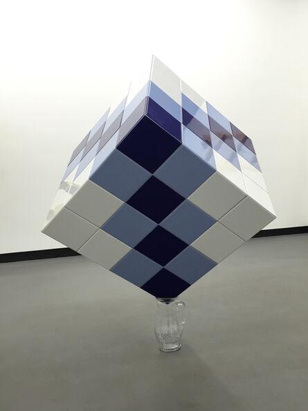 José Olano, 'La eternidad una ilusión', 2016