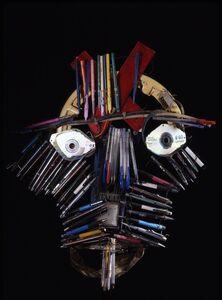 Calixte Dakpogan, 'Oba', 2007