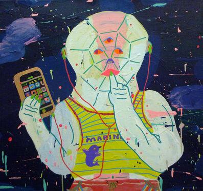 Misaki Kawai, 'Universal Communication ', 2008