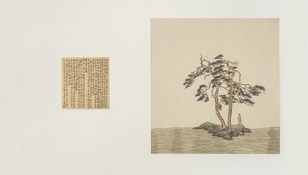 Peng Wei 彭薇, 'Beetheoven's Dedicationto the Eternal Lover', 2014