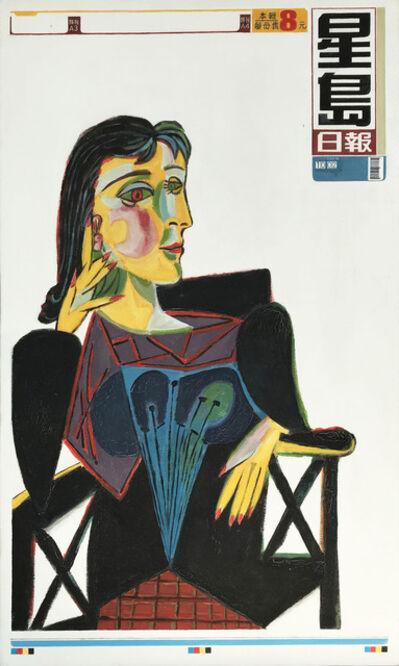 Wong Chak Hung, 'Layout 4 版面四', 2019