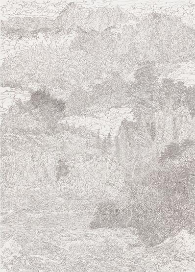 Yong Kook Jeong, 'Perspective', 2020