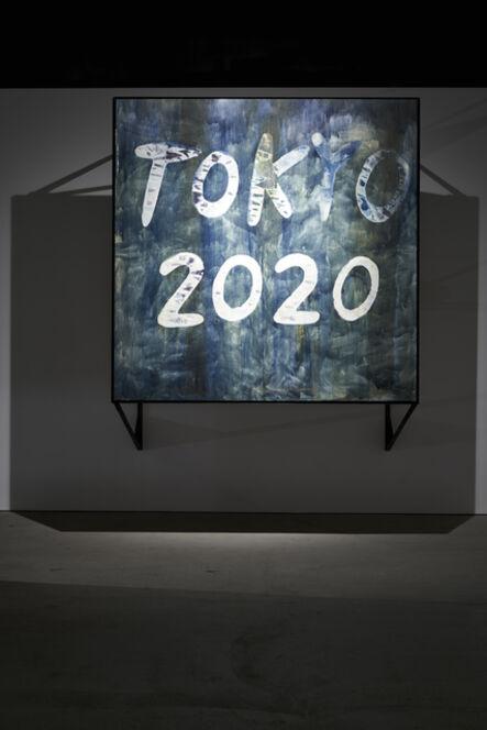 Chim↑Pom, 'May, 2020, Tokyo (Shinjuku White House) - Drawing a Blueprint - ', 2020