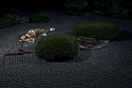 Formento & Formento, 'Nami XVI, Hanazono, Japan', 2013
