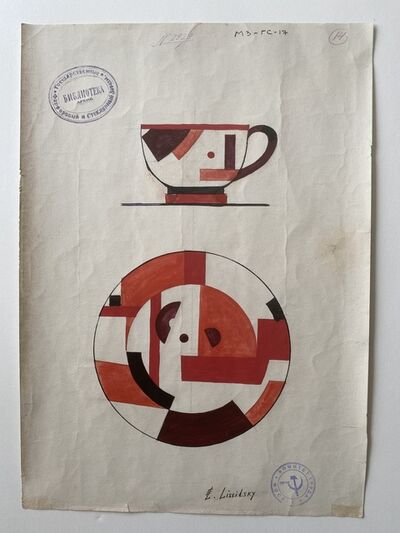 El Lissitzky, 'Project Drawing of Plate and Cup', 1924