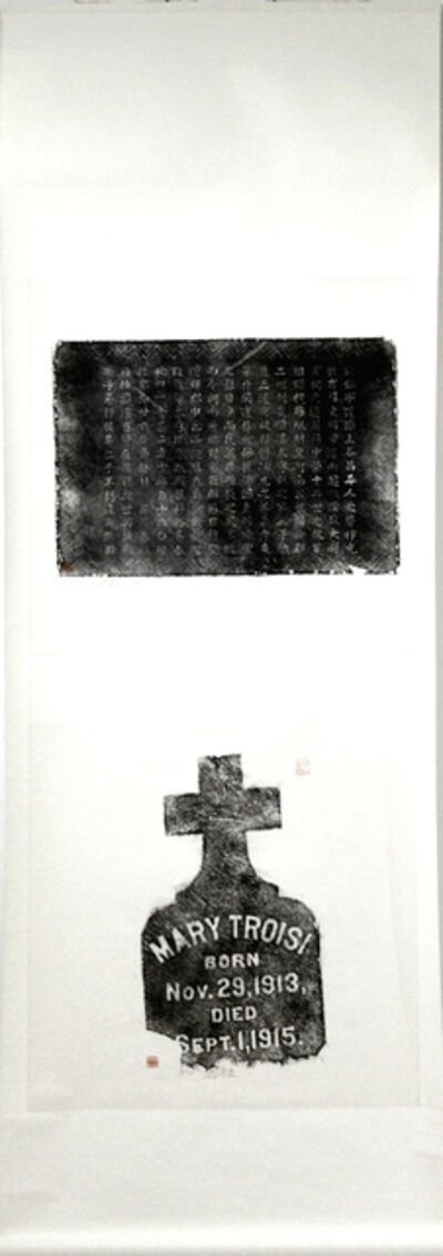 Qiu Zhijie, 'Grinding the Steele (Tombstone) 2', 2001