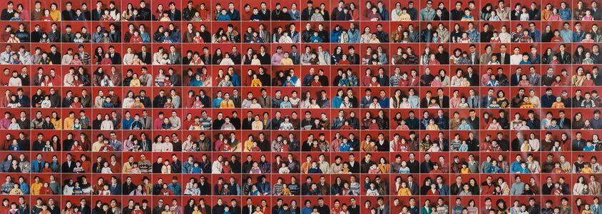 Wang Jinsong, 'Standard Family', 1996