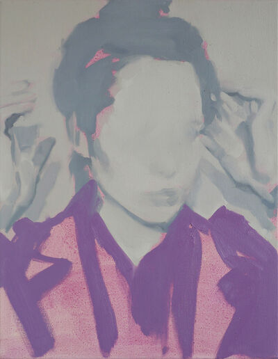 Tom Gidley, 'Alteration', 2015