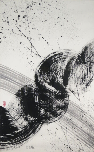 Don Ahn, 'Zen Dragon', 1962