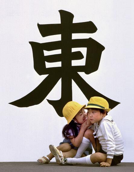 Douglas Kirkland, 'Tokyo Kids', 1969