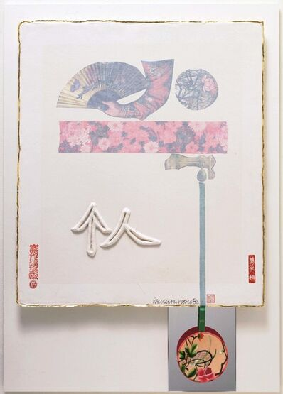 Robert Rauschenberg, 'Individual (From Seven Characters)', 1982