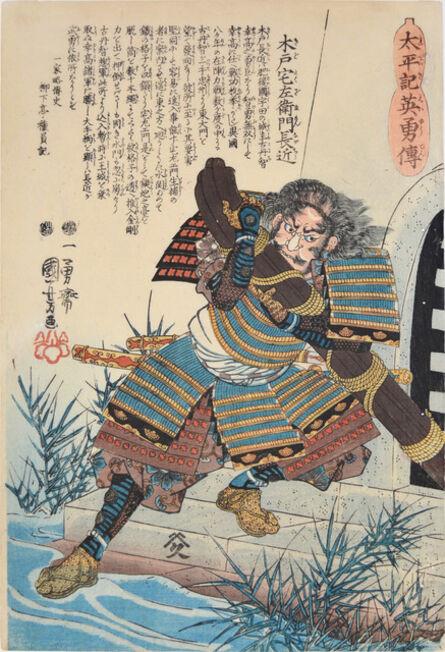 Utagawa Kuniyoshi, 'Kido Takuzaemon Nagachika', ca. 1850