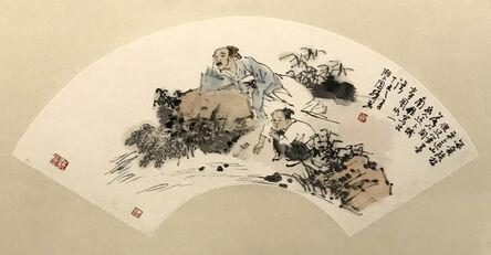 Liu Guohui 劉國輝, 'Splash about in the River', 1997