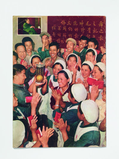 'Picture of factory workers at Beijing Knitting Mill applauding the mango', 1968