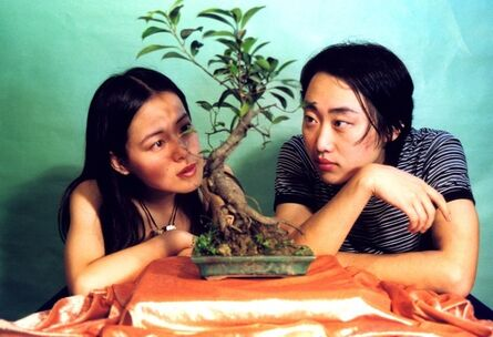 Yang Fudong, 'The Evergreen Nature of Romantic Stories (5) (情氏物语之四季青 5)', 1999