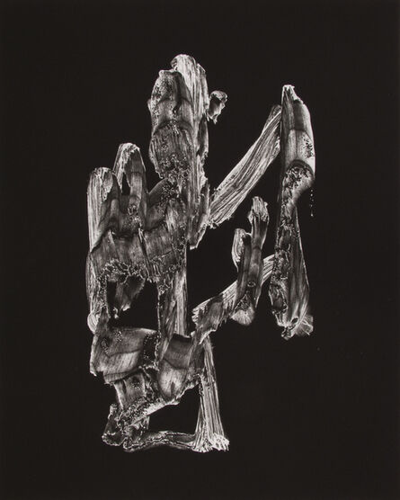 Frederick Sommer, 'Untitled (Paint on Cellophane)', 1957
