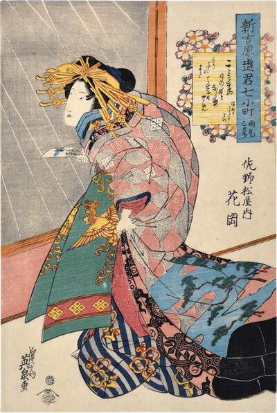 Keisai Eisen, 'Seven Komachi Courtesans of the New Yoshiwara: Amagoi Komachi, Hanaoka of the Sano Matsuya', ca. 1820-23
