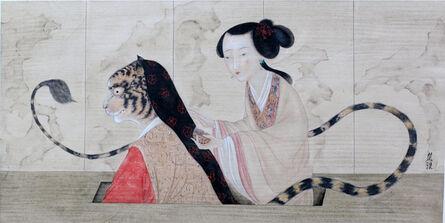Shi Rongqiang, 'Tiger Girl', 2009