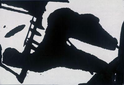 HsingWan Chen 陳幸婉, 'Shape', 2000